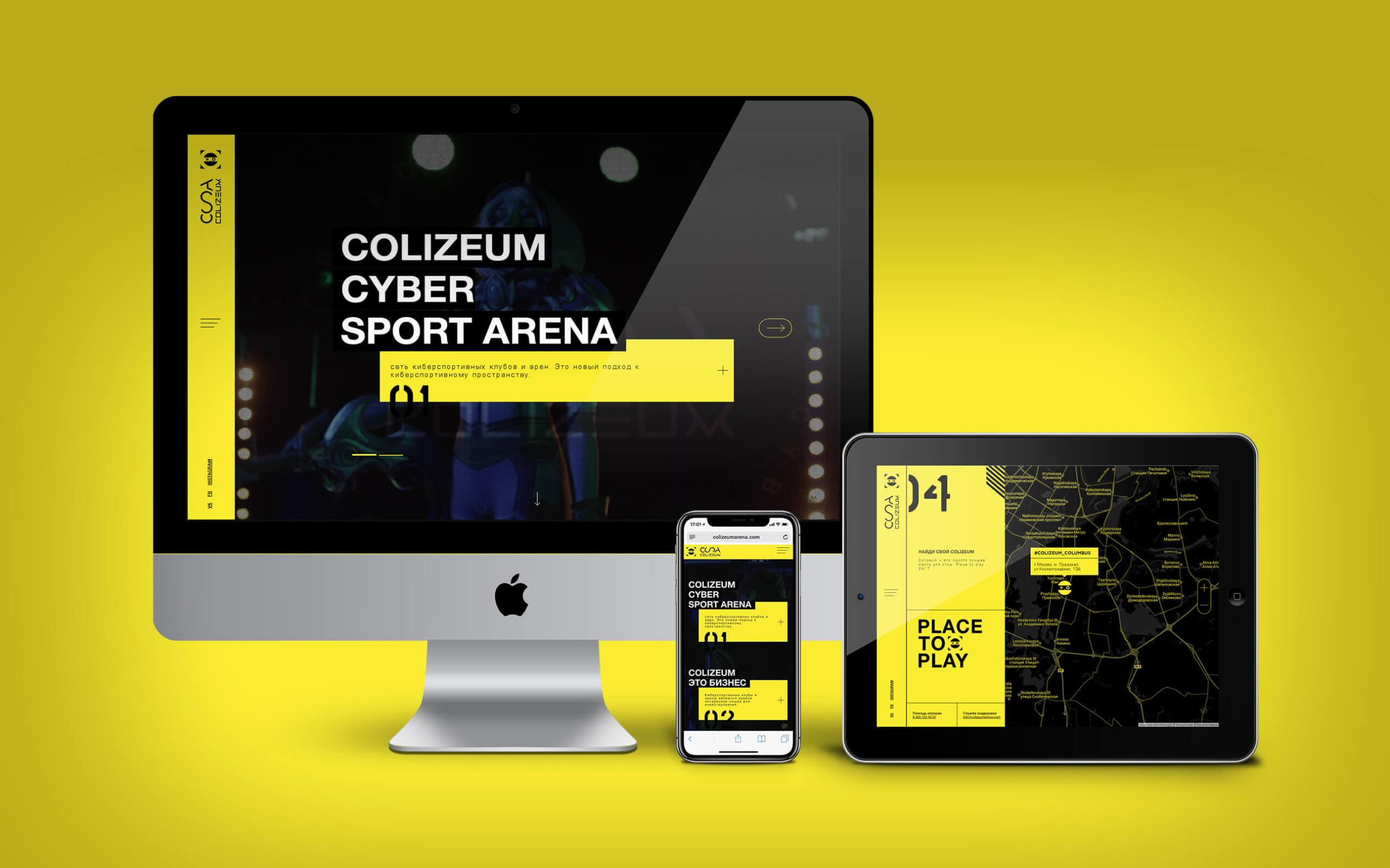 web-colizeum-club-ciber