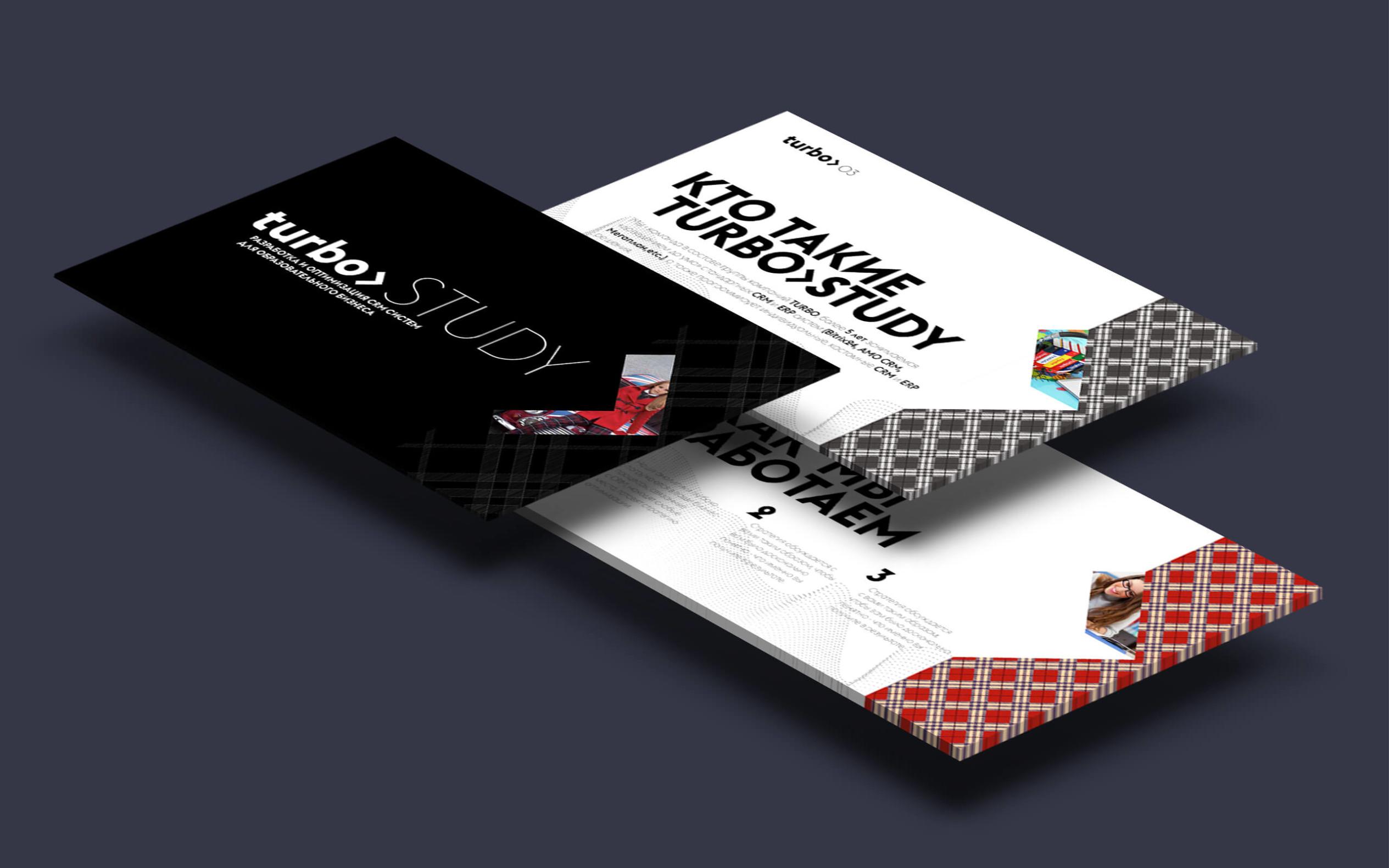 Presentation turbo developers print